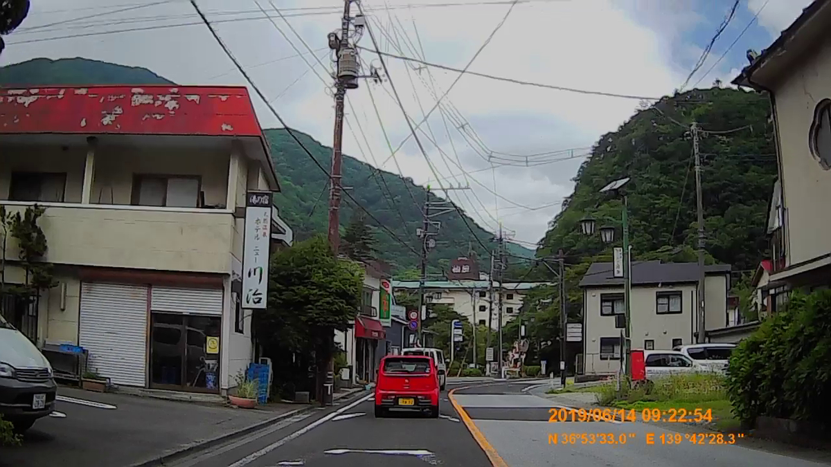 f:id:japan_route:20190817170746j:plain