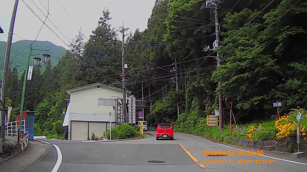 f:id:japan_route:20190817170759j:plain