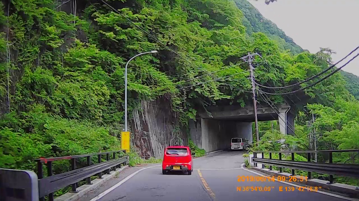 f:id:japan_route:20190817170817j:plain