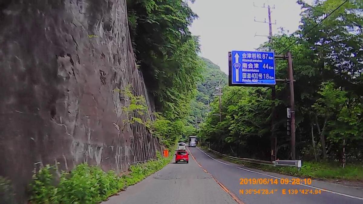 f:id:japan_route:20190817170825j:plain