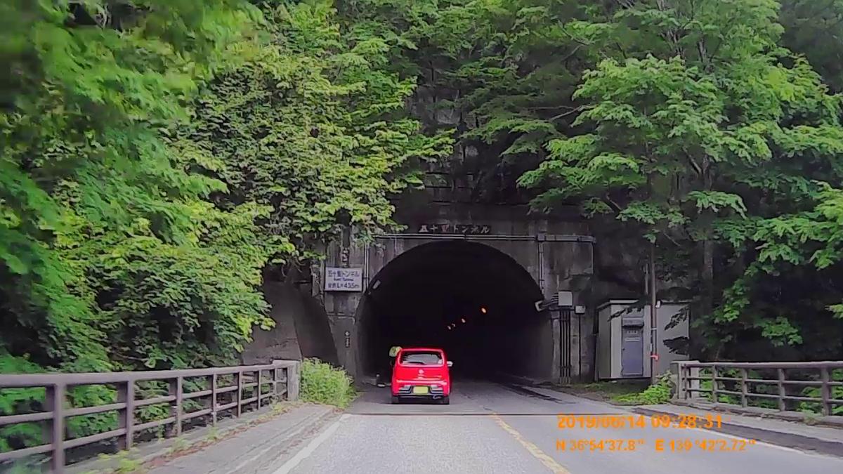 f:id:japan_route:20190817170848j:plain