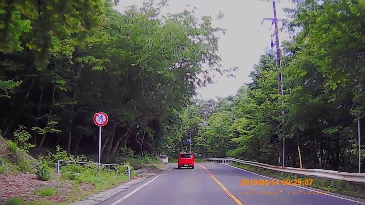 f:id:japan_route:20190817170902j:plain