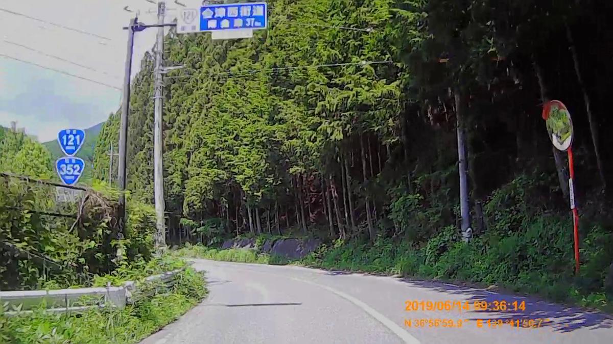 f:id:japan_route:20190817171047j:plain