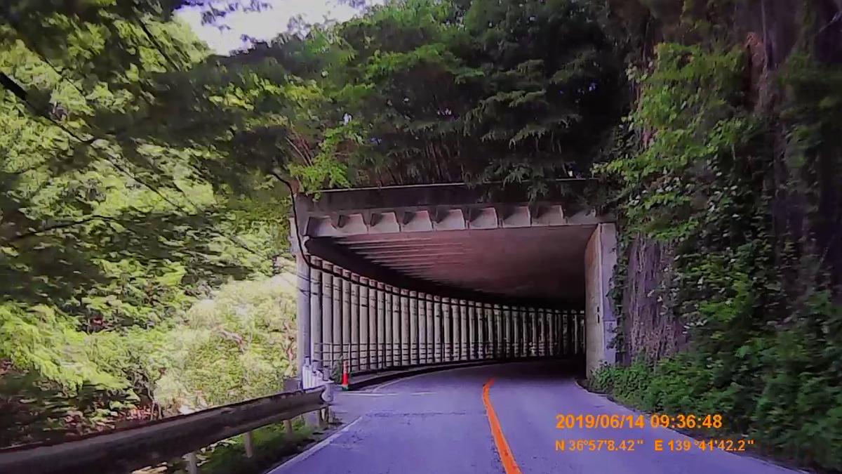 f:id:japan_route:20190817171058j:plain