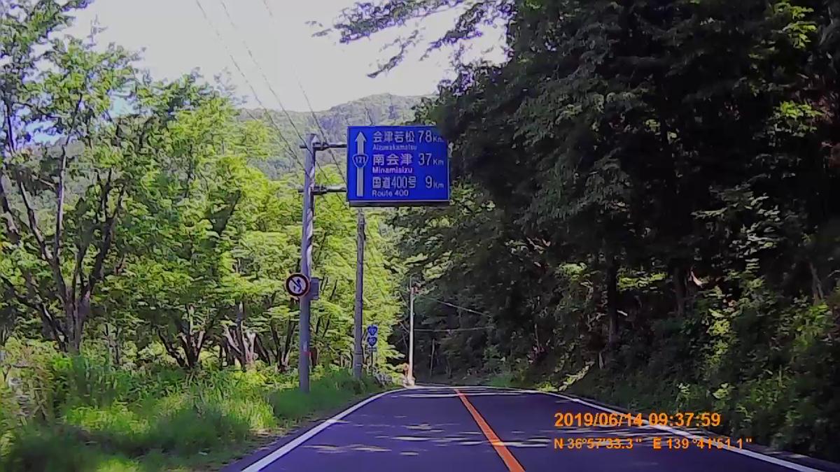 f:id:japan_route:20190817171116j:plain
