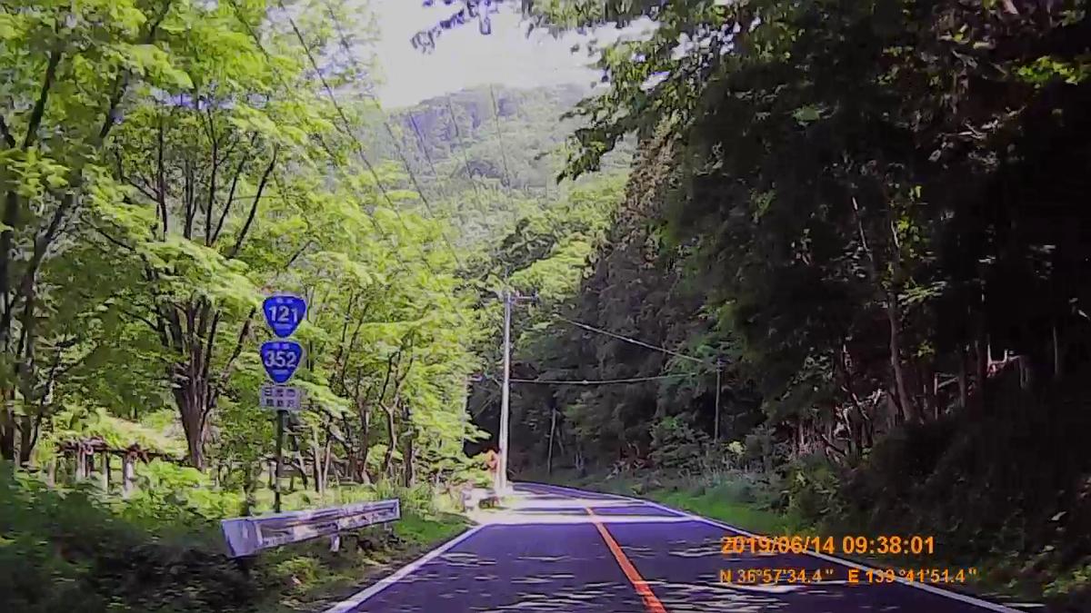 f:id:japan_route:20190817171124j:plain