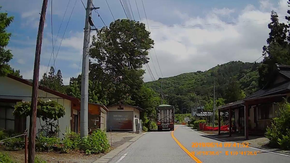 f:id:japan_route:20190817171152j:plain