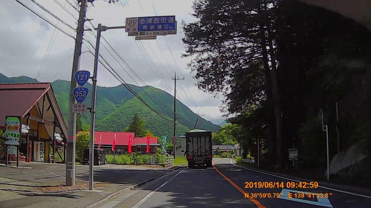 f:id:japan_route:20190817171203j:plain
