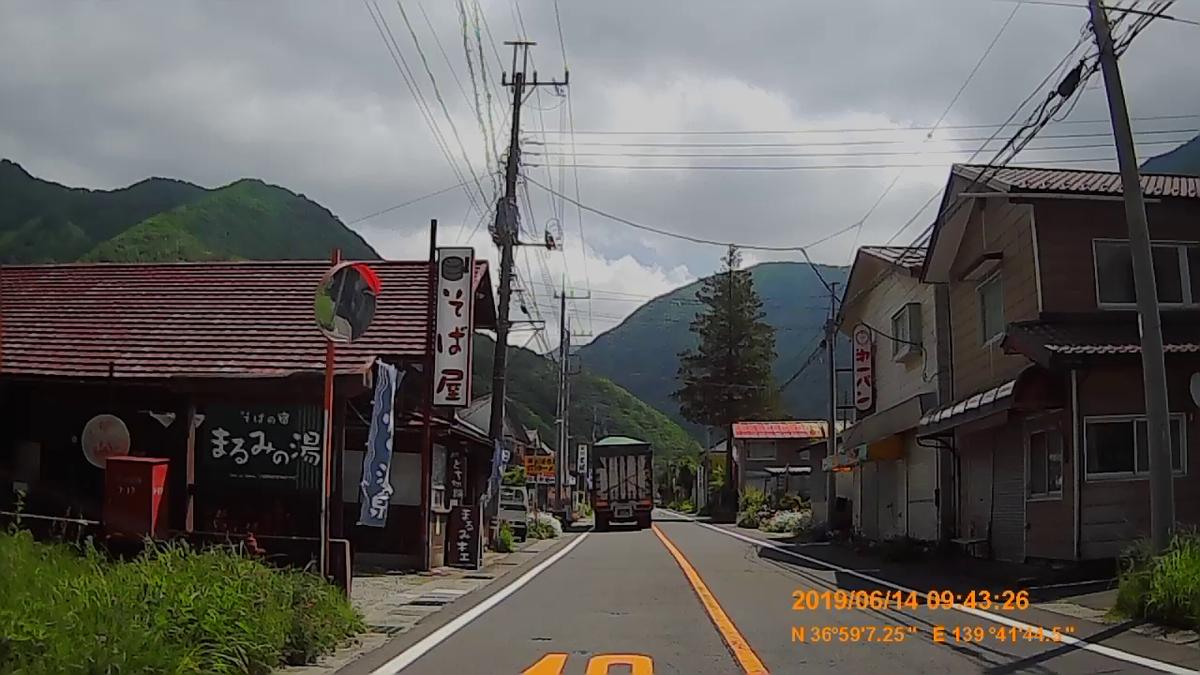 f:id:japan_route:20190817171210j:plain