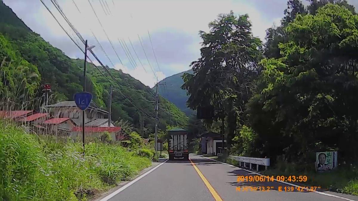 f:id:japan_route:20190817171218j:plain