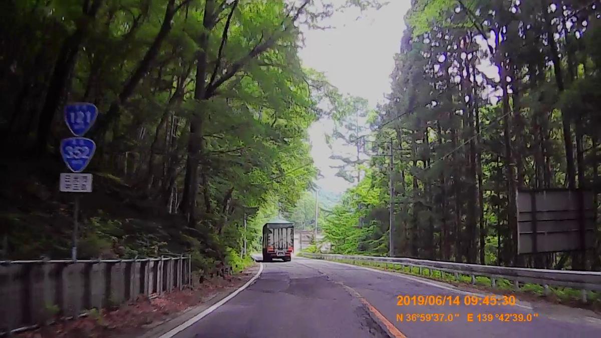 f:id:japan_route:20190817171233j:plain