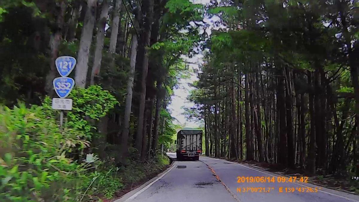 f:id:japan_route:20190817171254j:plain