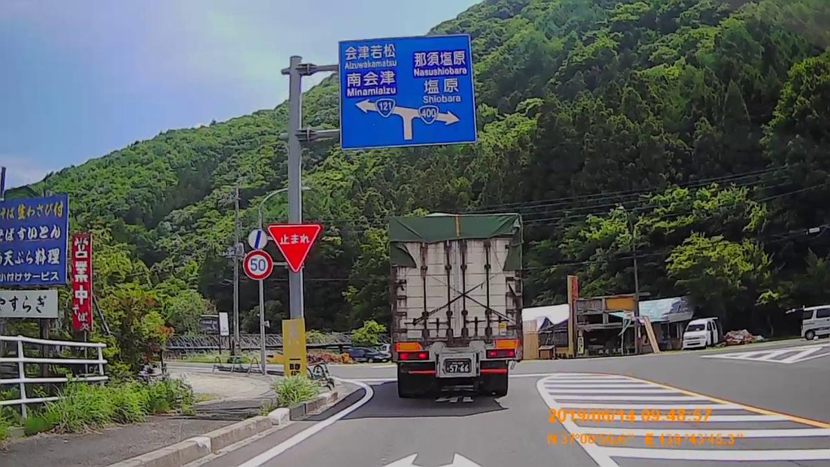 f:id:japan_route:20190817171301j:plain