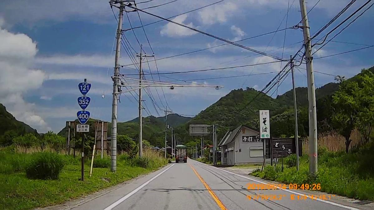f:id:japan_route:20190817171319j:plain