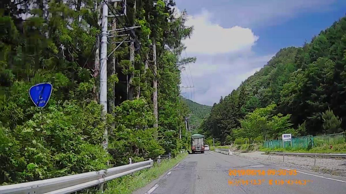 f:id:japan_route:20190817171351j:plain