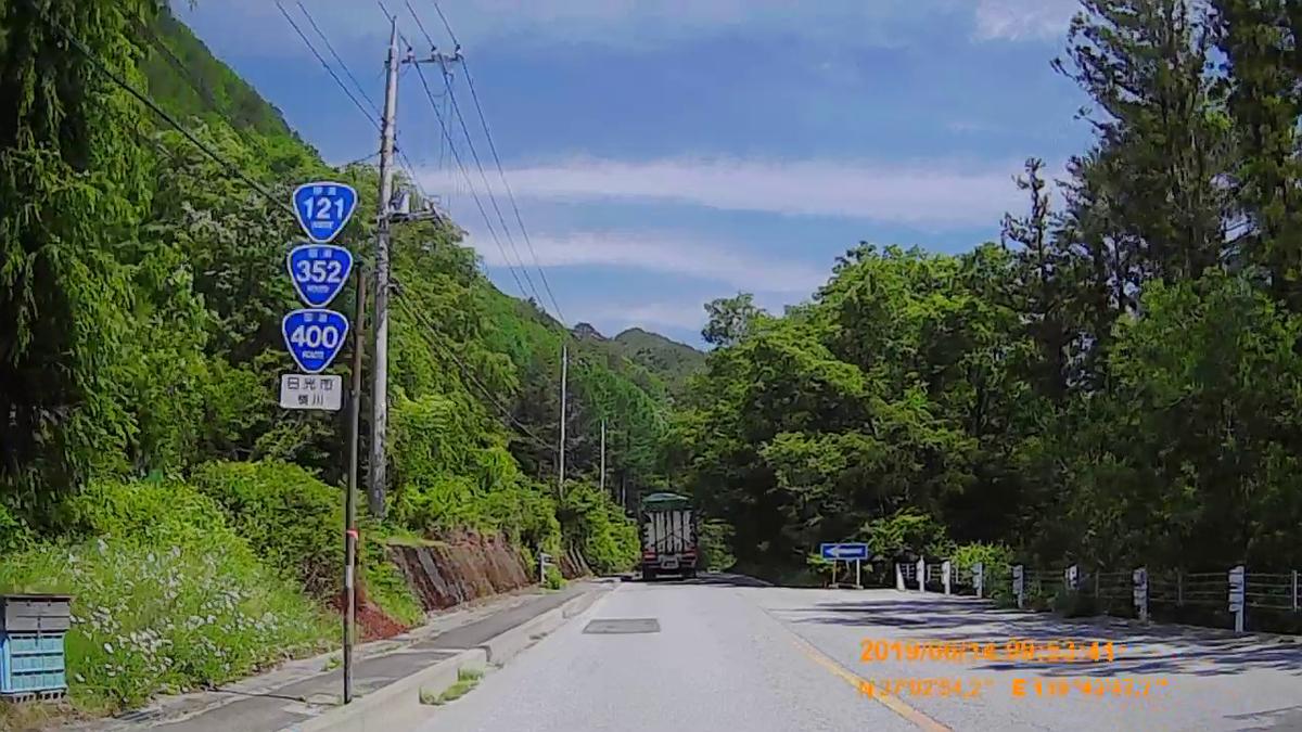 f:id:japan_route:20190817171410j:plain