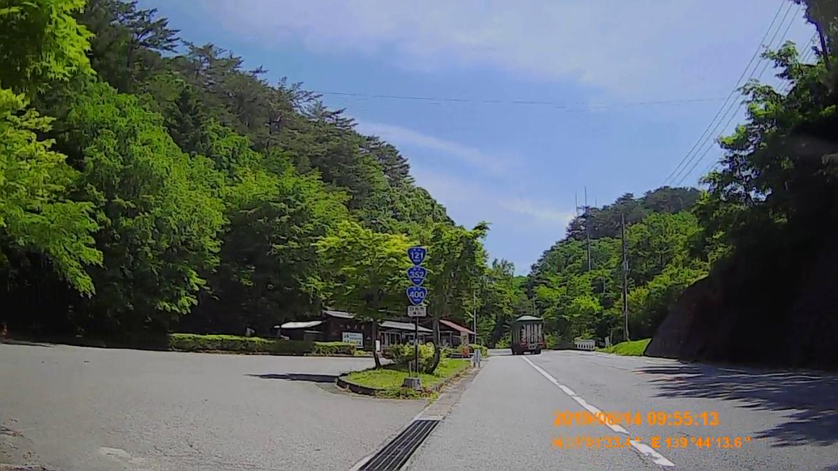 f:id:japan_route:20190817171417j:plain