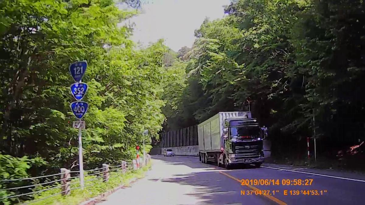 f:id:japan_route:20190817171512j:plain