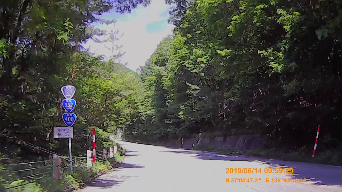 f:id:japan_route:20190817171536j:plain