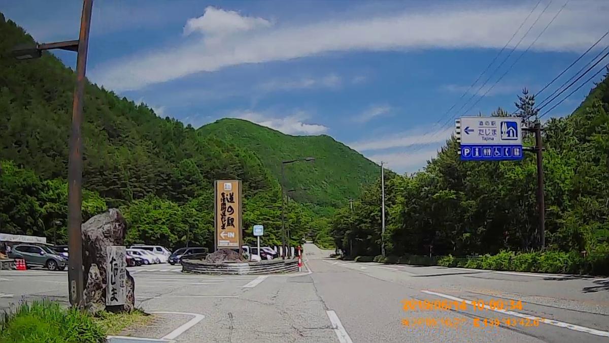 f:id:japan_route:20190817171604j:plain