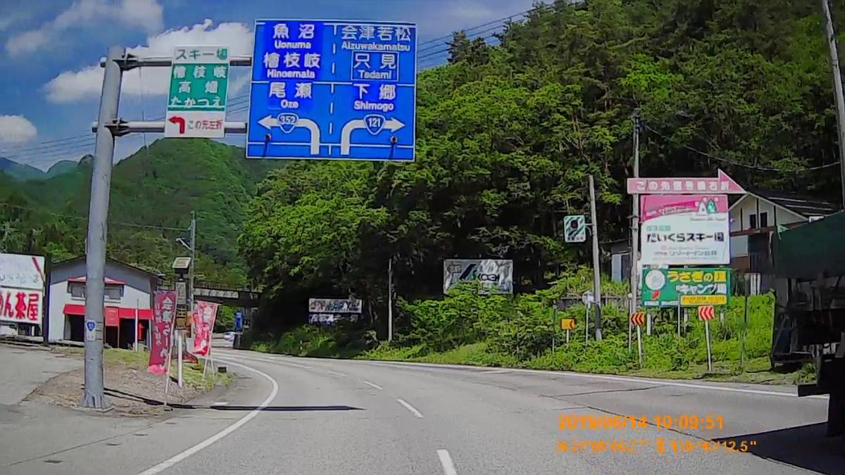 f:id:japan_route:20190817171743j:plain