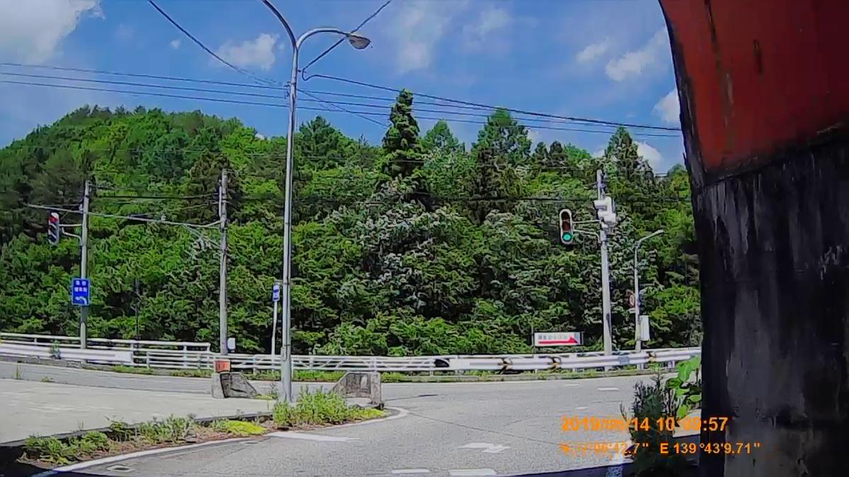 f:id:japan_route:20190817171747j:plain