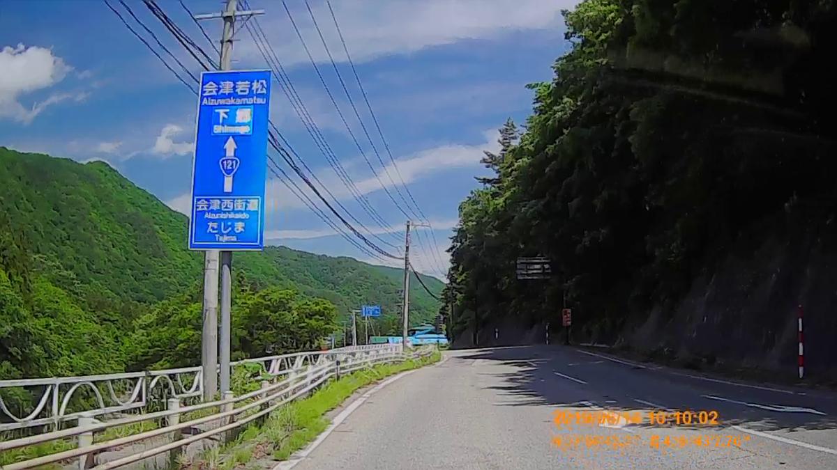 f:id:japan_route:20190817171813j:plain