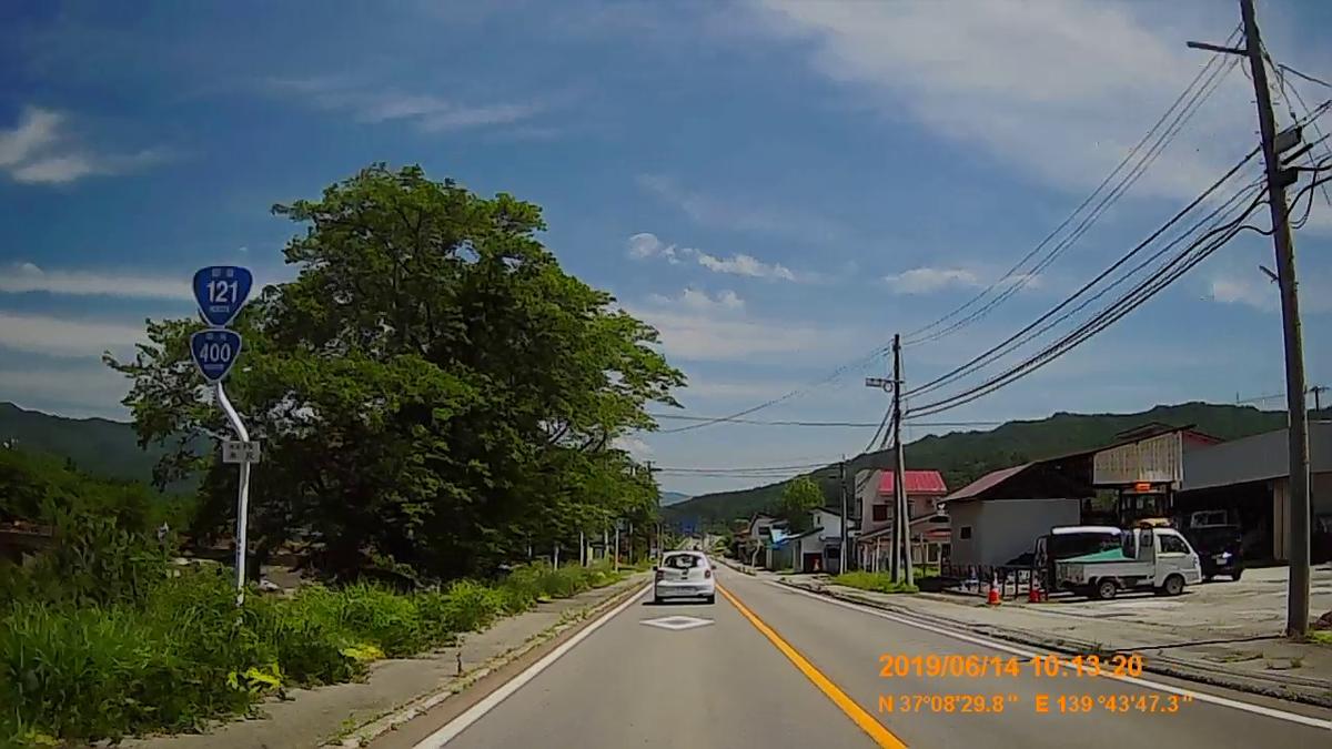 f:id:japan_route:20190817171925j:plain