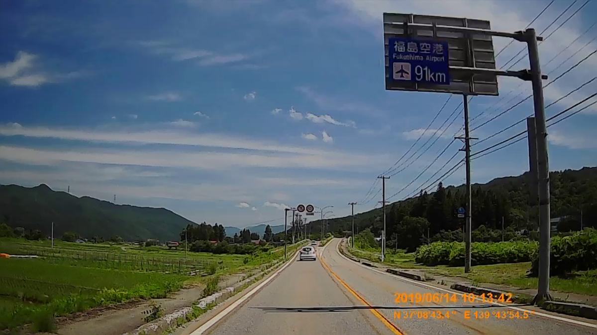 f:id:japan_route:20190817171934j:plain