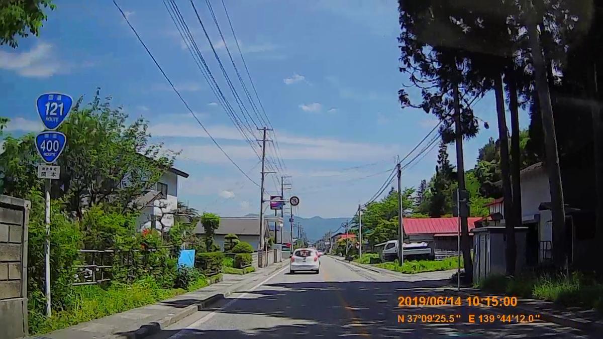 f:id:japan_route:20190817171944j:plain