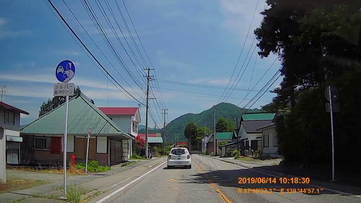 f:id:japan_route:20190817172000j:plain
