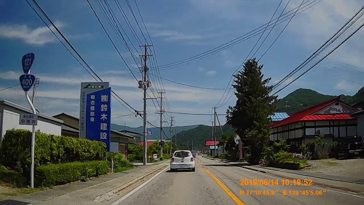 f:id:japan_route:20190817172014j:plain