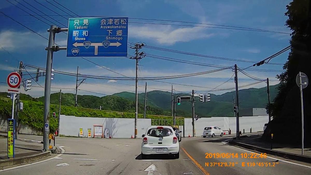 f:id:japan_route:20190817172042j:plain