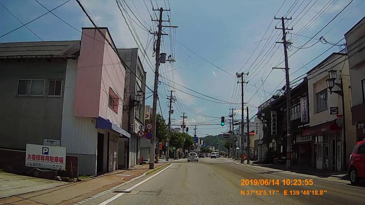 f:id:japan_route:20190817172103j:plain