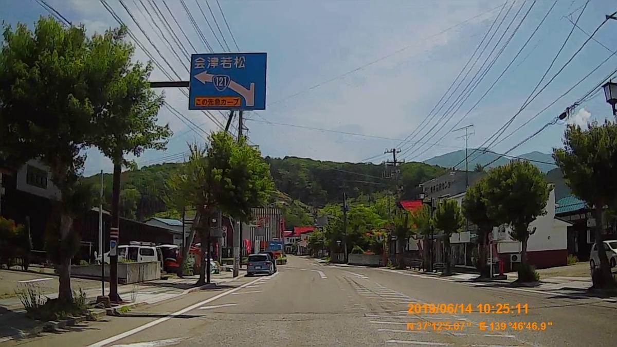 f:id:japan_route:20190817172113j:plain