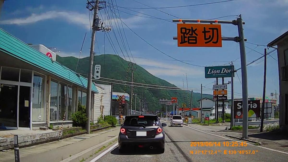 f:id:japan_route:20190817172133j:plain