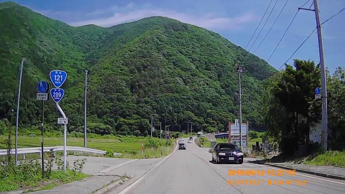 f:id:japan_route:20190817172203j:plain