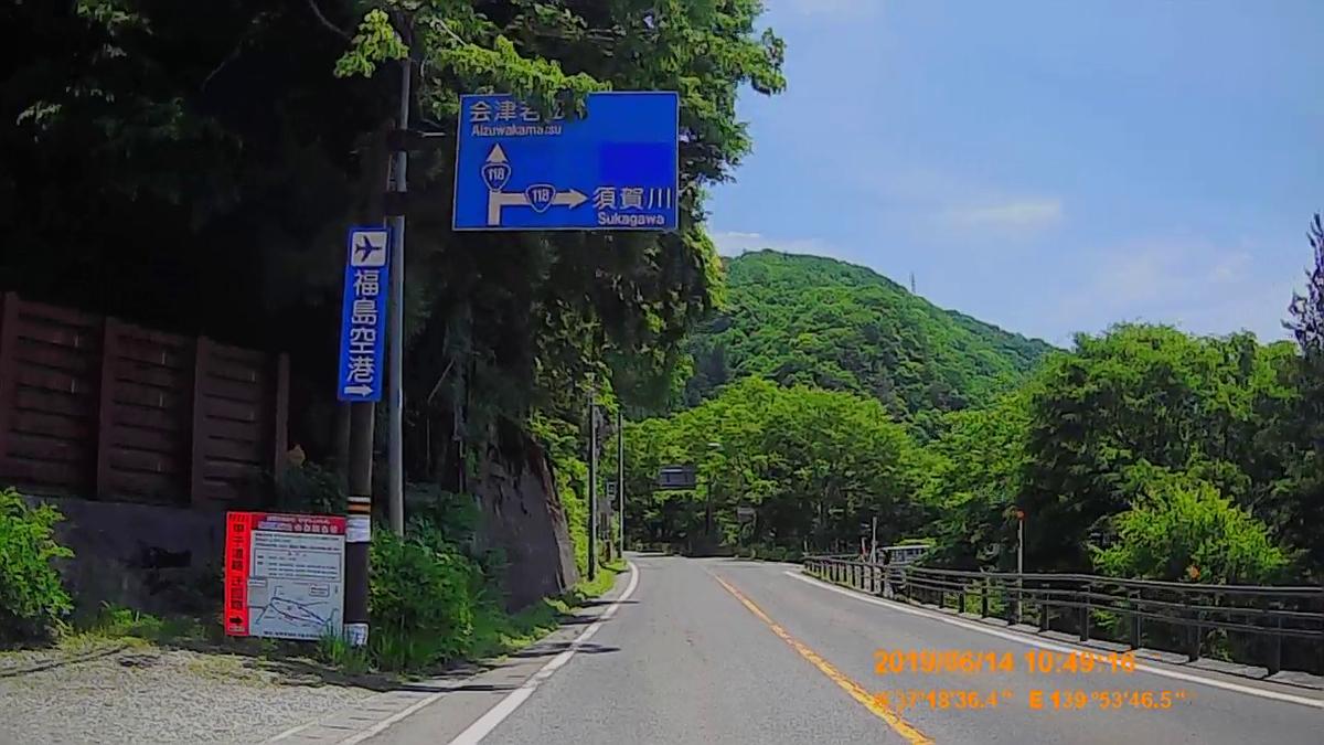 f:id:japan_route:20190817172549j:plain