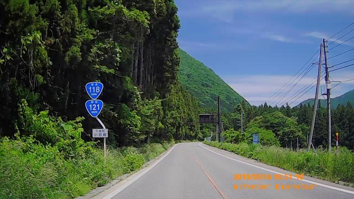 f:id:japan_route:20190817172618j:plain