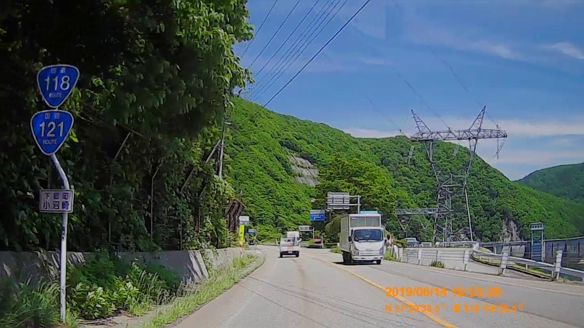 f:id:japan_route:20190817172641j:plain