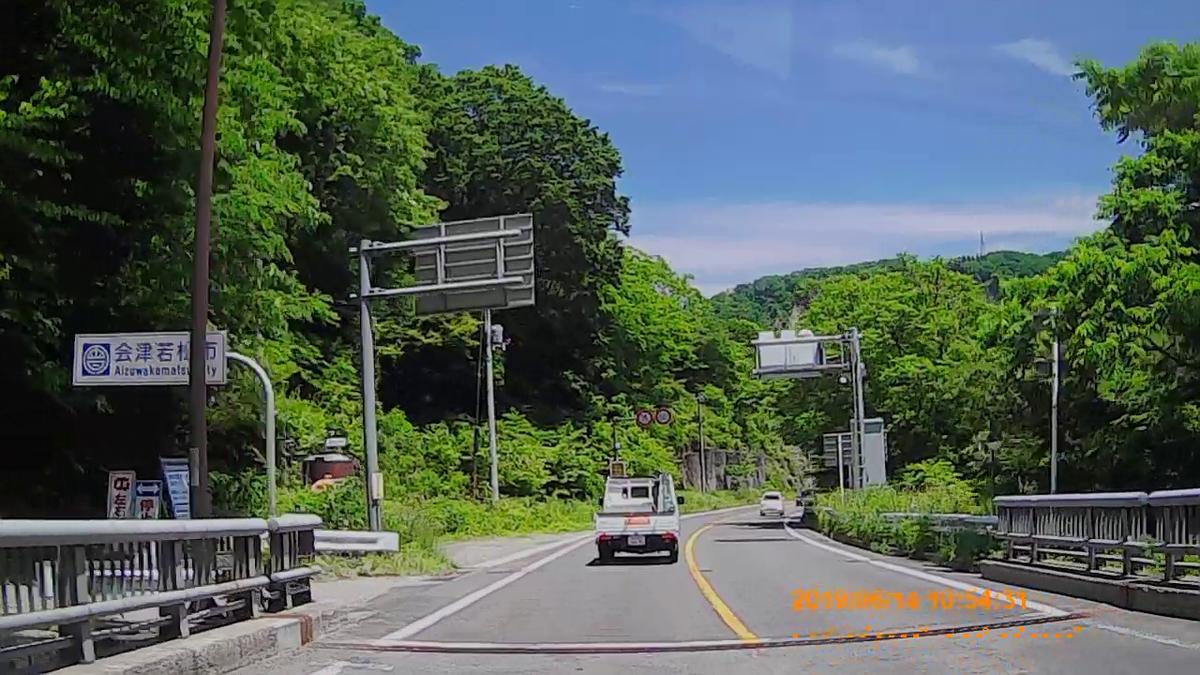 f:id:japan_route:20190817172650j:plain