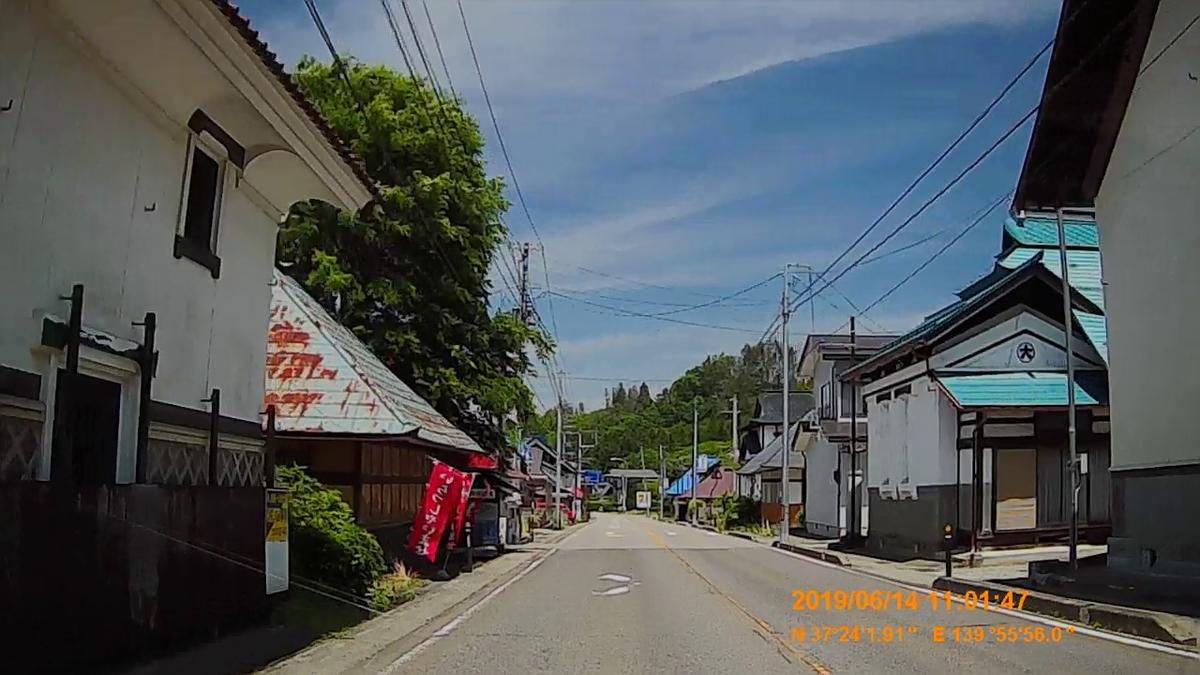 f:id:japan_route:20190817172658j:plain