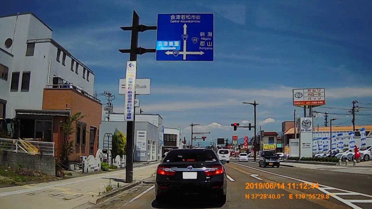 f:id:japan_route:20190817172810j:plain