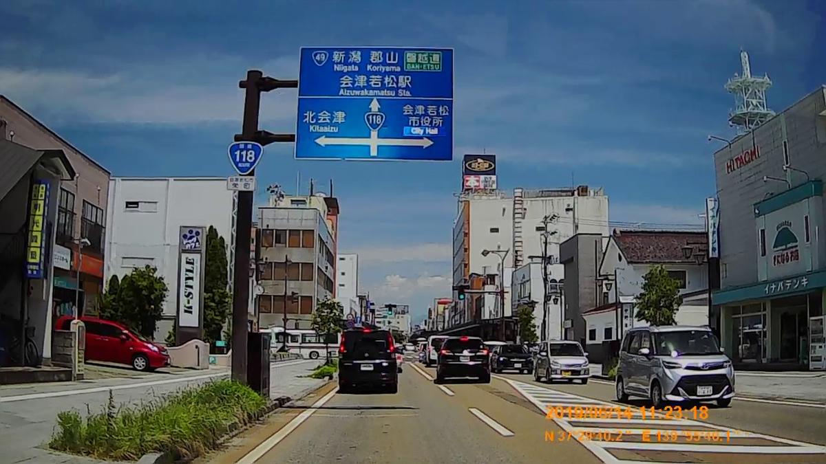 f:id:japan_route:20190817172908j:plain