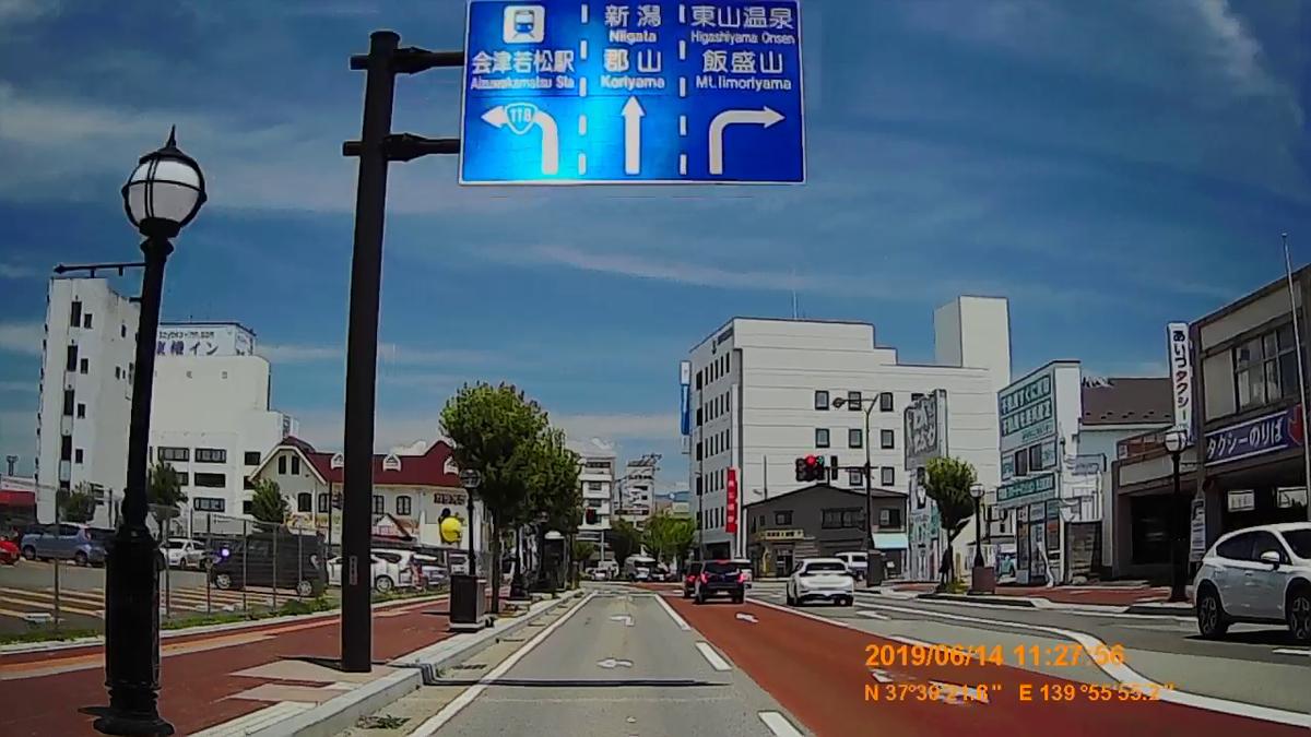 f:id:japan_route:20190817172946j:plain
