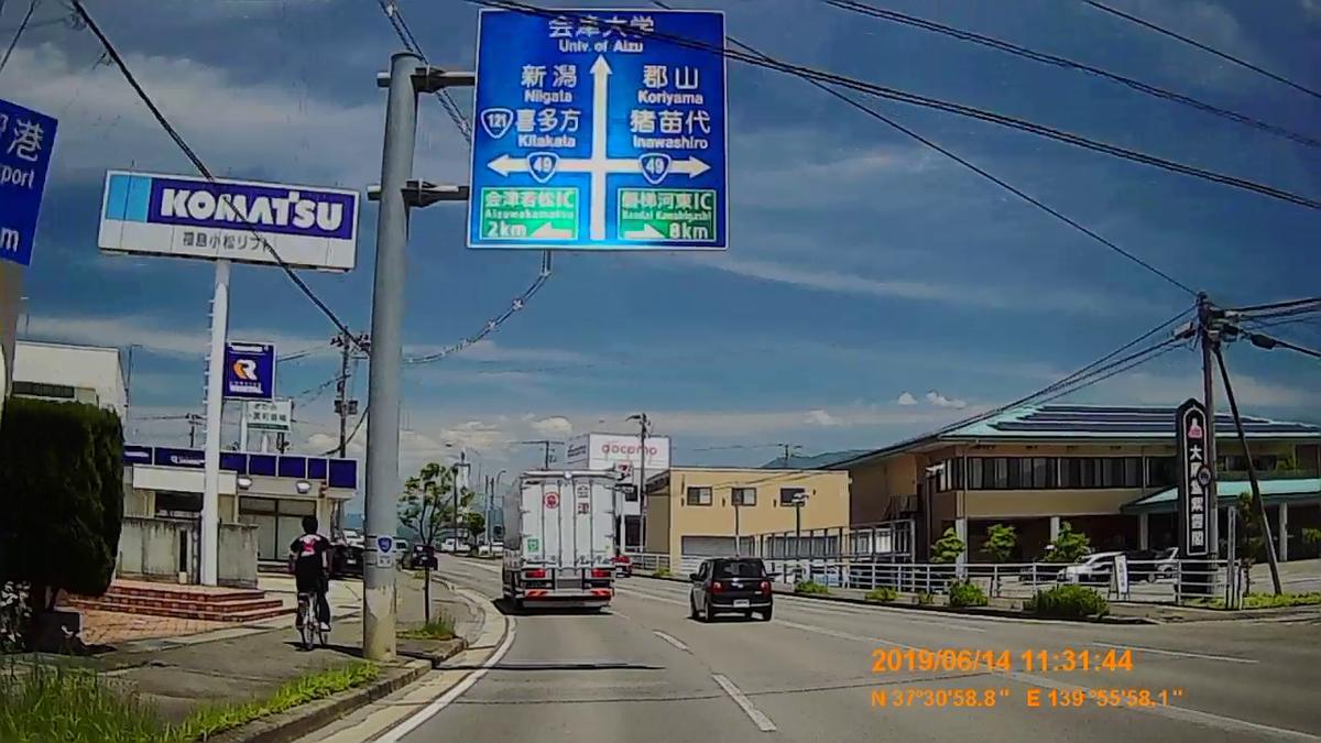 f:id:japan_route:20190817173141j:plain