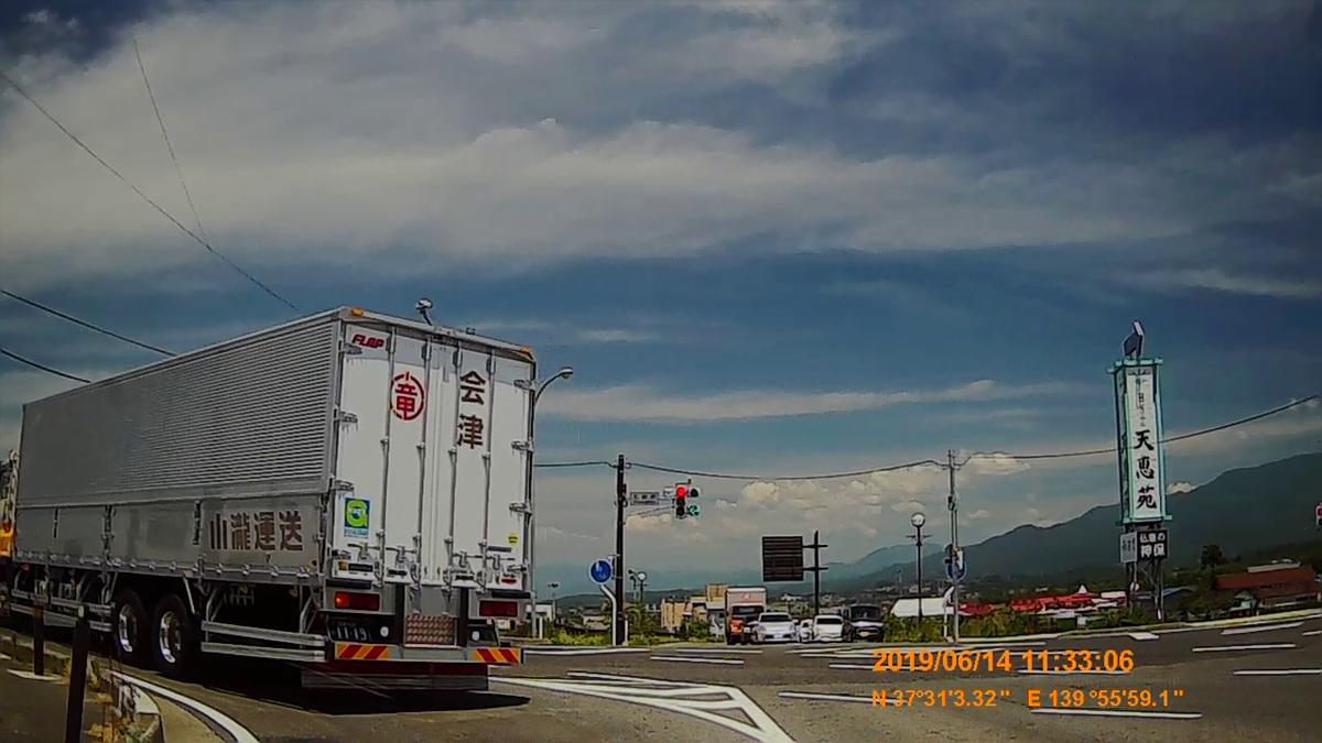 f:id:japan_route:20190817173144j:plain