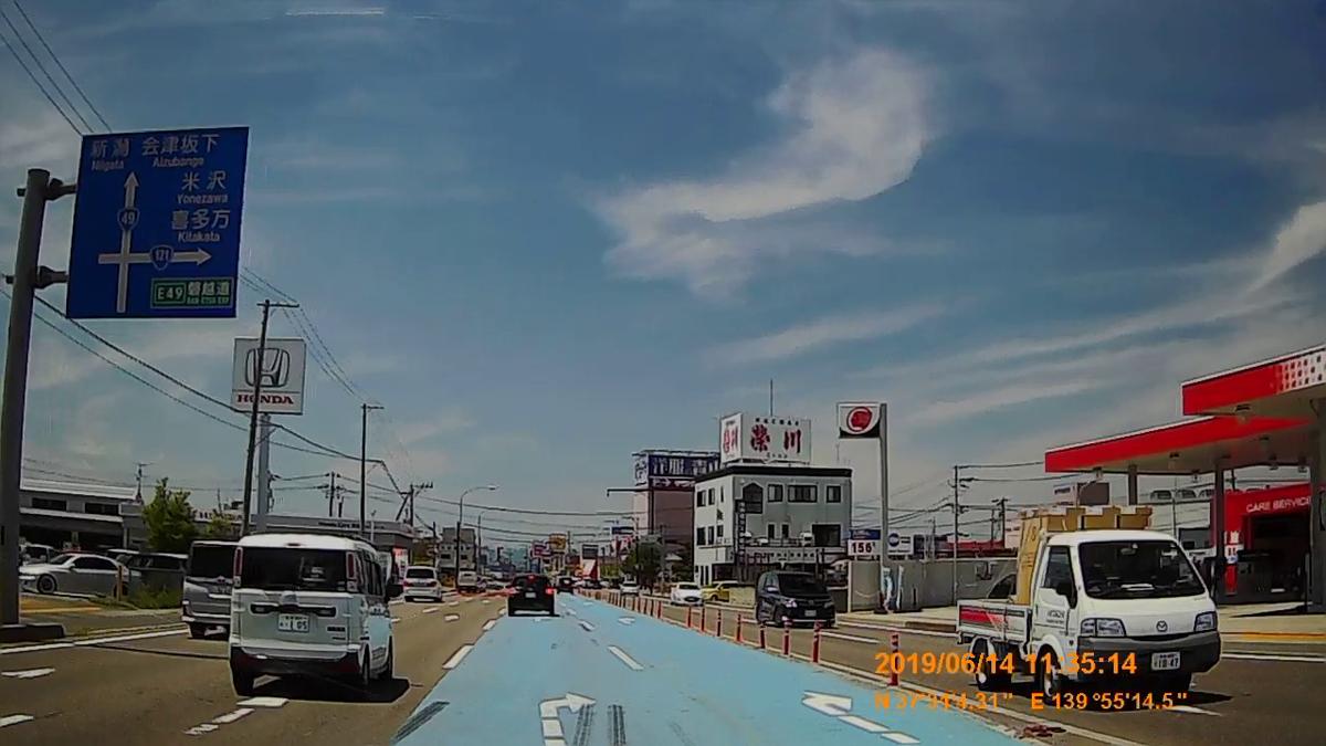f:id:japan_route:20190817173207j:plain