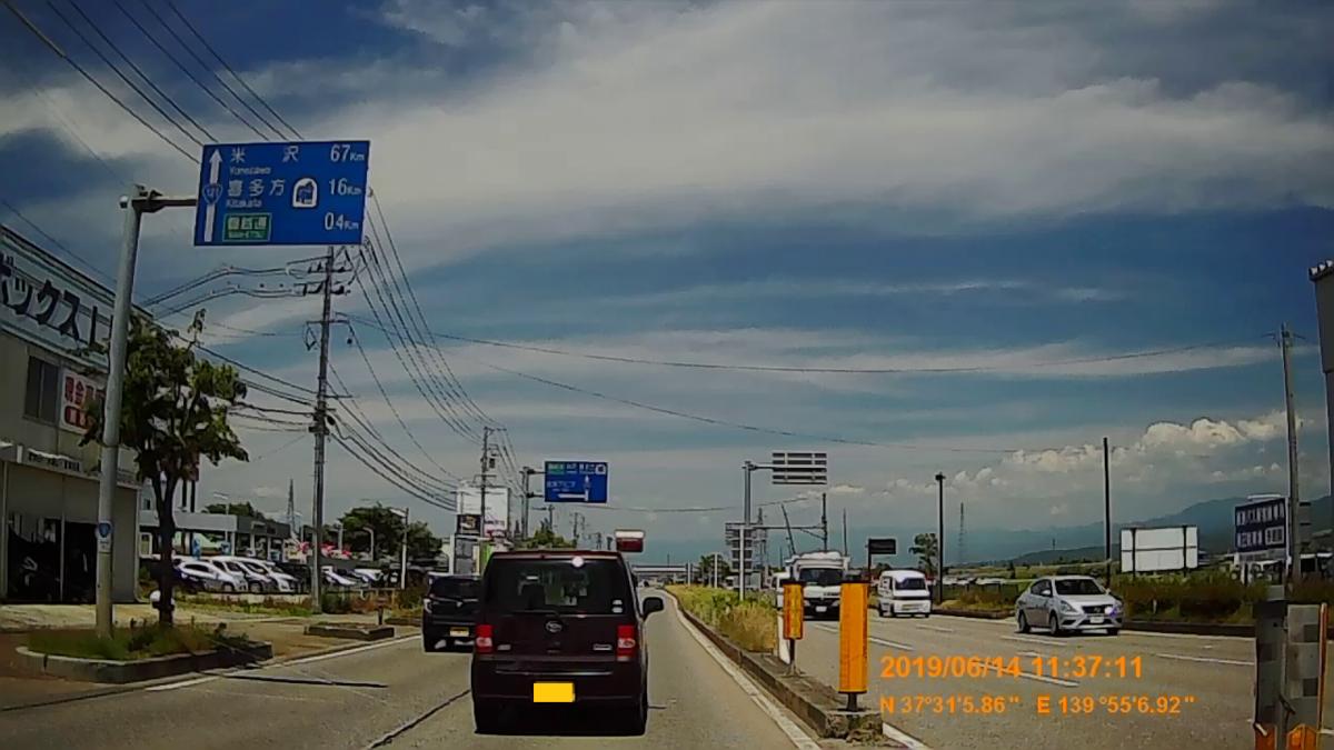 f:id:japan_route:20190817173227j:plain