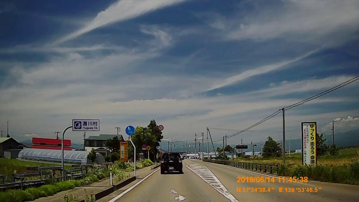 f:id:japan_route:20190817173423j:plain